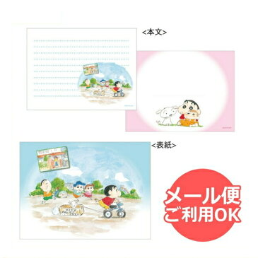 クレヨンしんちゃん メモ帳(原画 友達)KS-MP006 Kureyon sinchan