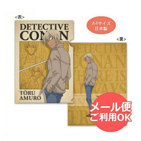 コレクション, その他 20 A42018CO-CF023 Detective CONAN Fashion THE SALE