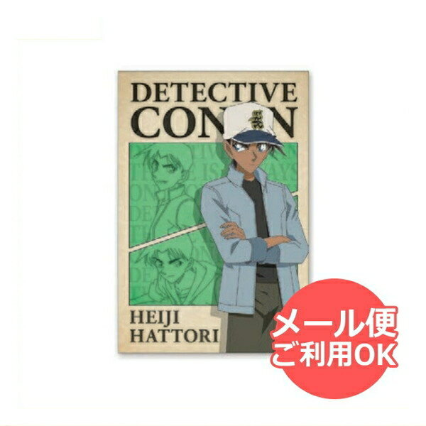 コレクション, その他  CO-PT042 Detective CONAN