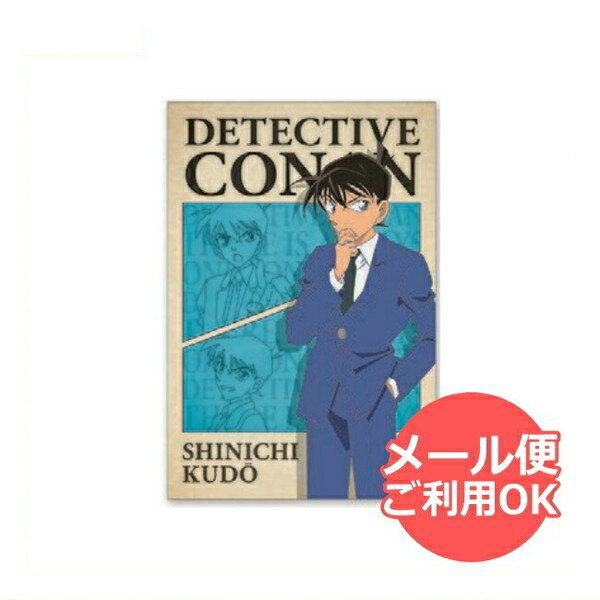 コレクション, その他  CO-PT044 Detective CONAN