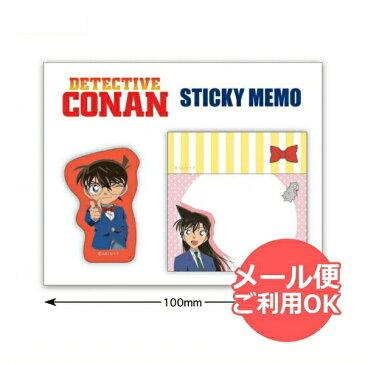 名探偵コナン 付箋セット(コナン) CO-FU003 Detective CONAN