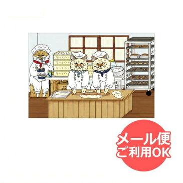 世にも不思議な猫世界 ポストーカード(笹かまベーカリー)YN-PT052