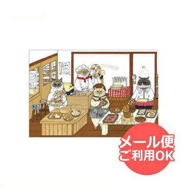 世にも不思議な猫世界 ポストーカード(笹かまベーカリーショップ)YN-PT058