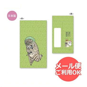 [10%OFF] 世にも不思議な猫世界 ポチ袋5枚入り(盗人春男)YN-PB003
