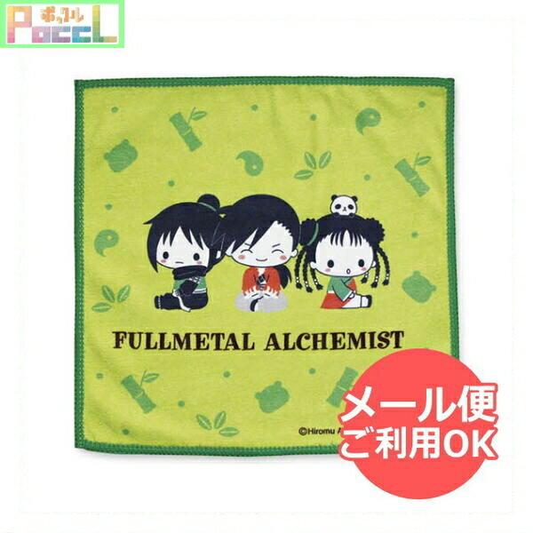 コレクション, その他  HR-TA003 Fullmetal Alchemist