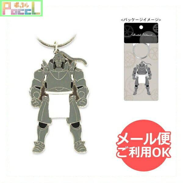 コレクション, その他  HR-KR010 Fullmetal Alchemist