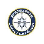 彫金アート ステッカー 海上保安庁第六管区海上保安本部 NC306S