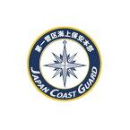 彫金アート ステッカー 海上保安庁第一管区海上保安本部 NC314S