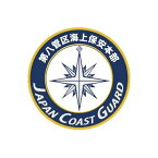 彫金アート ステッカー 海上保安庁第八管区海上保安本部 NC308S
