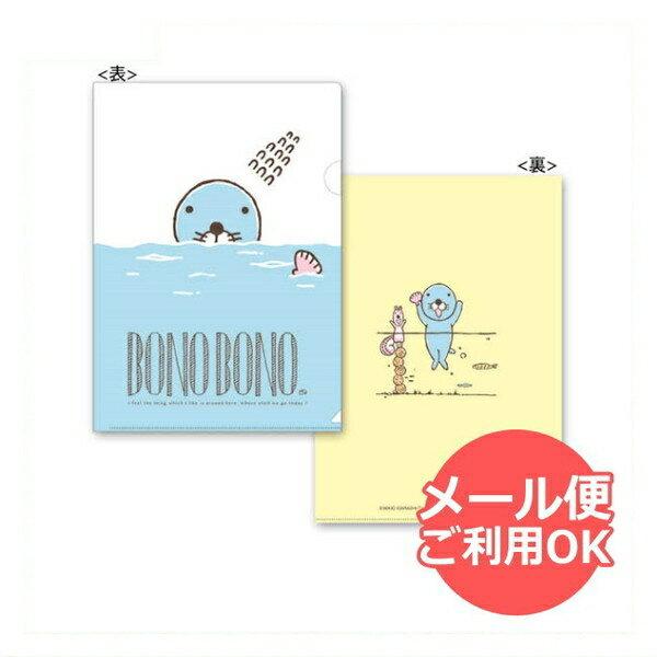 ぼのぼの クリアファイルA4(リラックスアート ぼのぼの海) BO-CF014 bonobono画像