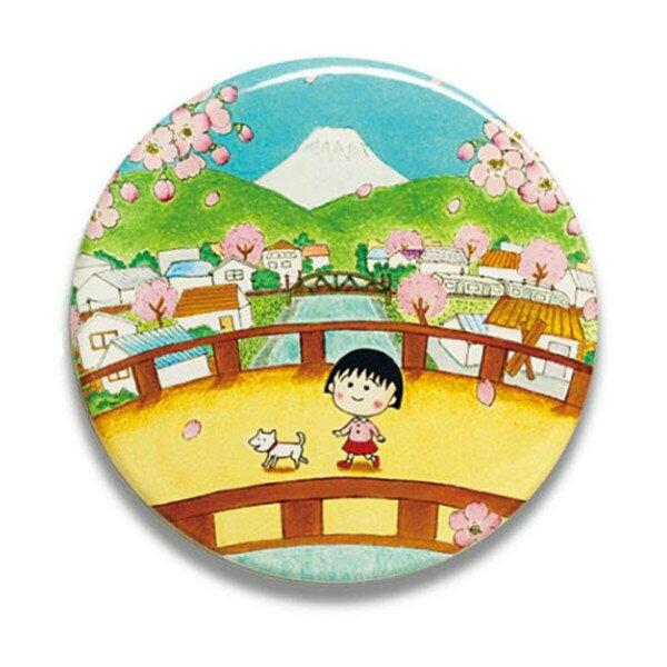 コレクション, その他  () CM-CB511 Chibi Maruko-chan