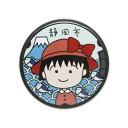 ちびまる子ちゃん 缶バッジ (赤い帽子)