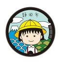 ちびまる子ちゃん ブランケット(黄色の帽子)