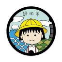ちびまる子ちゃん ダイカットポストカード(黄色の帽子)