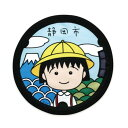 ちびまる子ちゃん ミニタオル(黄色の帽子)