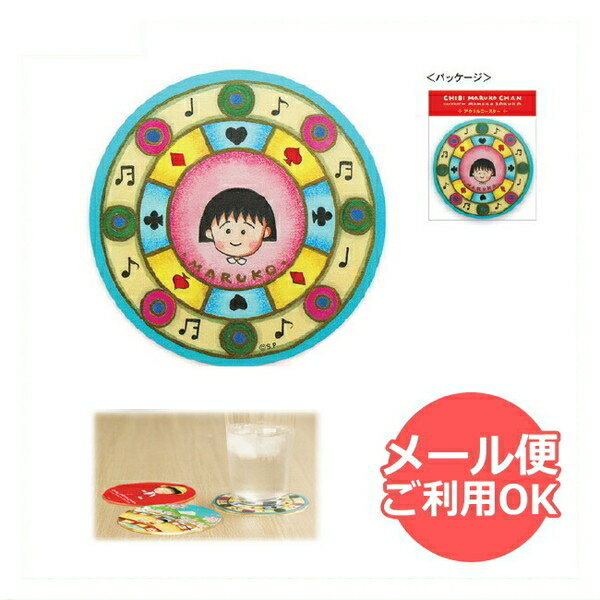 コレクション, その他  () CM-CT502 Chibi Maruko-chan