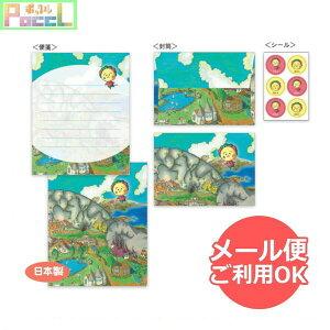 Kojikoji Mini Letter Set (نظرة عامة على الحكاية الخيالية) KG-LS101 cojicoji