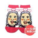ゆりやんレトリィバァ レディース靴下 22〜24cm YO10