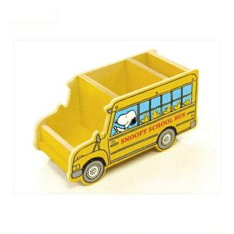[postage 200 yen ...] Snoopy school bus accessory case SNB1202[][snoopy]