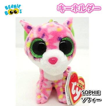 【TY】キーホルダー 【BEANIE BOO'S】 SOPHIE ソフィー ビーニーブーズ 猫 ねこ ネコ サイズ KC 約8cm