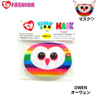 【TY】Fashion マスク OWEN オーウェン マスク 動物 フクロウ