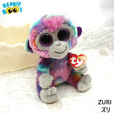 【TY】 ぬいぐるみ 【BEANIE BOO'S】 ZURI ズリ ビーニーブーズ 猿 さる サル Mサイズ 15cm