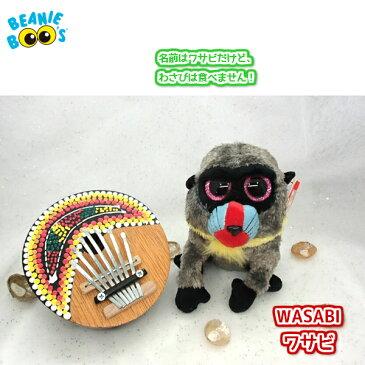 【TY】 ぬいぐるみ 【BEANIE BOO'S】 WASABI ワサビ ビーニーブーズ マンドリル ヒヒ 猿 さる サル Mサイズ 15cm