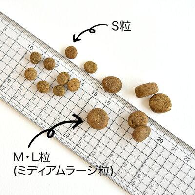 POCHIザ・ドッグフードミディアムラージ粒3種のポルトリー-7kg