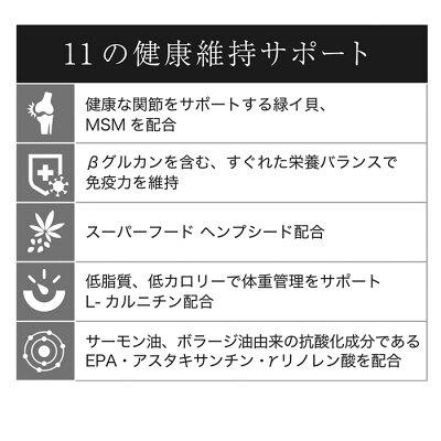 POCHIザ・ドッグフードエイジングケアトライアルセット