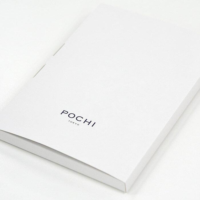 POCHI ウェルカムパック ラム+エイジングケア