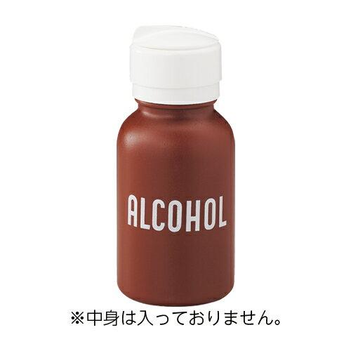 アルコールディスペンサー 250cc (ボトルのみ)