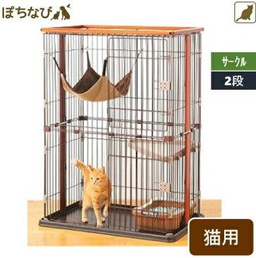 ウッドワンサークルキャット 2段タイプ 猫用 キャット ねこ ネコ 室内サークル ケージ