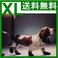 ウォークアバウトハーネス(後部)XLペット、ペット用品、介護補助、医療補助