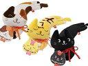 ねこだっこまくら(全3種類) ペット ペット用品 猫用おもちゃ
