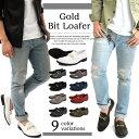 ゴールド ビット ローファー メンズ シューズ Gold Bit Loafer きれいめ ストリート ファッション ブーツ 紳士靴 彼氏 男性 カジュアル
