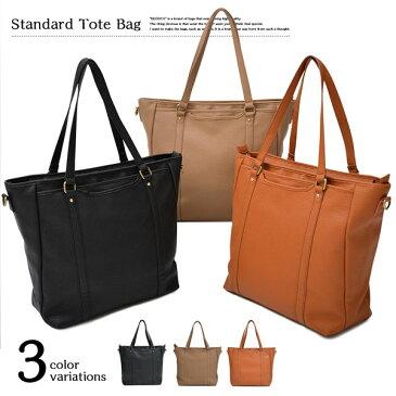 バッグ カバン 鞄 2WAYトートバッグ Standard Tote Bag ユニセックス 男女兼用 メンズ レディース