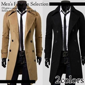 ダブルブレストのトレンチコート!スリムなデザインとなっております/メンズ スリム デザイン ジャケット コート きれい目 彼氏 男性 men's