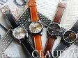 メンズウォッチ 皮バンド シンプル シルバーラウンド腕時計 -CLAUDIA- CLA-1053