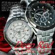 メタルバンド デザイン クロノグラフ ウォッチ メンズ 男性用 腕時計◇DR-9738
