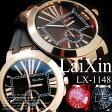 ラバータイプ ユニセックス男女兼用 ラウンド ウォッチ 腕時計 -Lai Xin- LX-1148