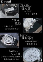 腕時計自動巻革バンド24針DAY&DATE曜日日付◇YSW-0006