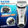 2枚刃 充電式メンズシェーバー TWIN 清潔水洗いOK ◇ 電気シェーバー SC-E030