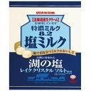 ゲリラセール開催中!味覚糖95g特濃ミルク8.2 塩ミルク6袋入【RCP】