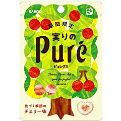 カンロ46g実りのピュレグミ 6袋入【RCP】楽天お買い物マラソン