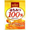 扇雀飴本舗67gはちみつ100%のキャンデー【09】6袋