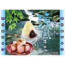 6月14日発売★チロルチョコ9個涼風チロル10袋入 【sybp】【w4】