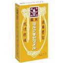 森永12粒ミルクキャラメル10箱入
