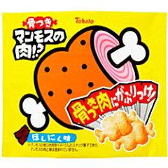 レビューでさらに全品P5倍☆20%OFF!1月10日発売★東ハト45g骨つきマンモスの肉!?ほしにく味...