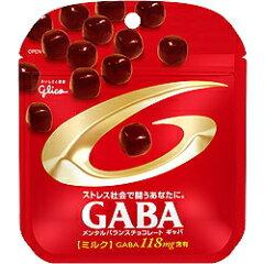エントリーで最低P5倍!グリコ 42gメンタルバランスチョコレートGABAミルクパウチ 10袋入 [ギャ...