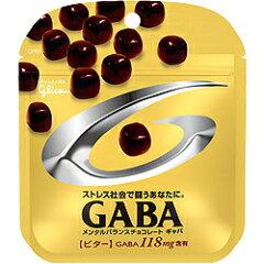 お買い得市開催中♪グリコ 42gメンタルバランスチョコレートGABAビターパウチ 10袋入 [ギャバ]...